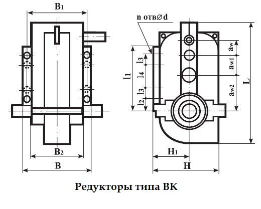 Редуктор ВК-475